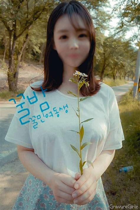 Korean Busty Amateur Girl Posing Naked Gravure Girls Idols
