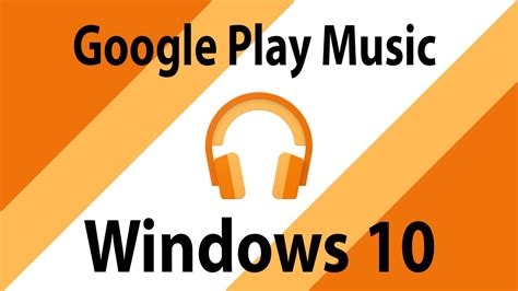 Listen to hundreds of genre stations or create your own with your favorite music. Google play music app for Windows 10 Pc - YouTube