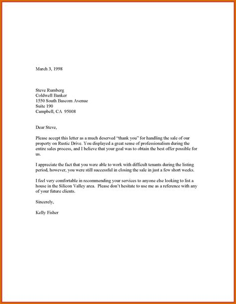 Call Center Cover Letter by 2 3 Call Center Cover Letter Freshproposal