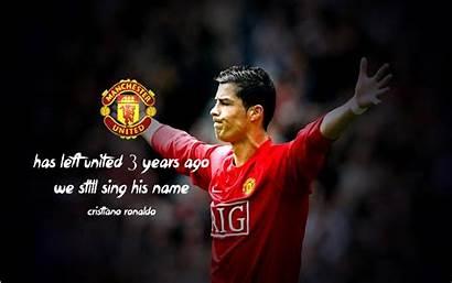Ronaldo Cristiano Quotes United Years Still 2009