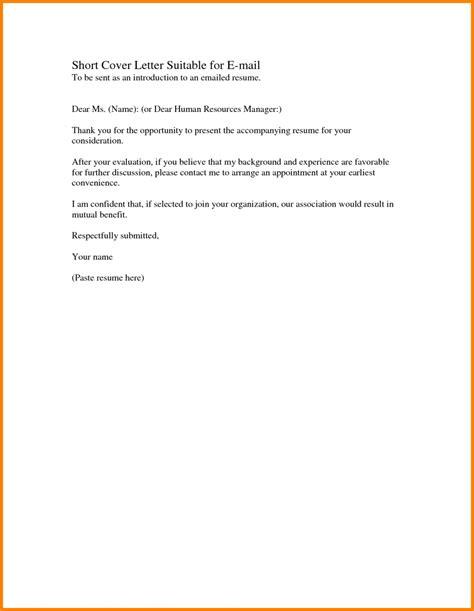 short job application letter sample