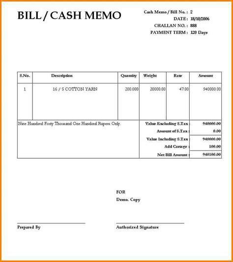 broker bill format simple bill