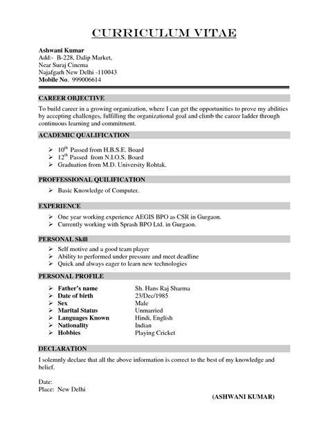 Simple Resume Format by Simple Resume Format In Doc With Simple Resume Format Free