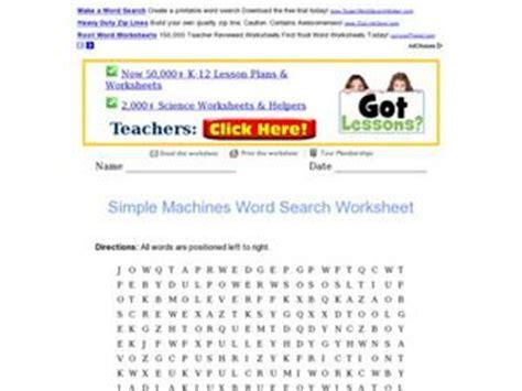 simple machines word search worksheet simple machines word search worksheet 2nd 4th grade
