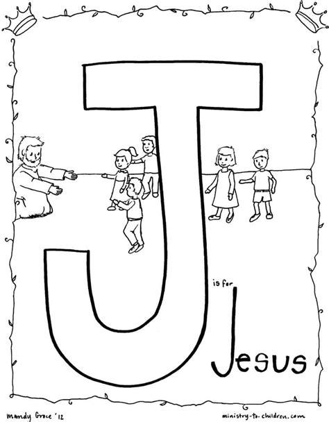 jesus bible alphabet coloring page