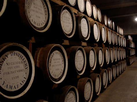 yamazaki distillery wikipedia
