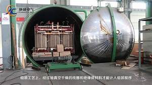 Power Transformer  Electric Transformer  Furnace