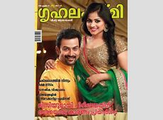 Grihalakshmi Magazine April 115 2016 issue – Get your