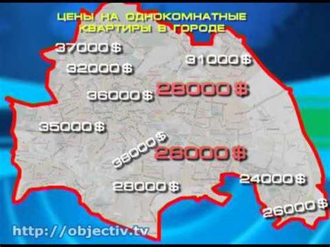 Что стоит купить квартиру в Харькове? Youtube