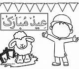 Coloring Eid Coloriage Adha Aid Islamic Garcons Ramadan Mubarak Islam Muslim Filles Kabir Arabe Belarabyapps Muslims Vocabulaire Cartoon Printable sketch template