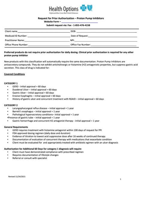 highmark blue cross shield medication prior authorization