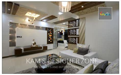 home interior designer in pune interior design services in pune kams designer zone