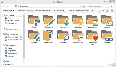 How To Change Windows Anime Folder Icons Folder Icons Pack Free For Windows 8 Wallpaper
