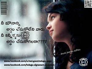 true best friendship quotes and sayings in telugu language ...
