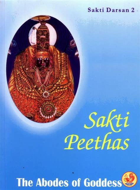 Sakti Peethas - Sringeri Sharada Peetham