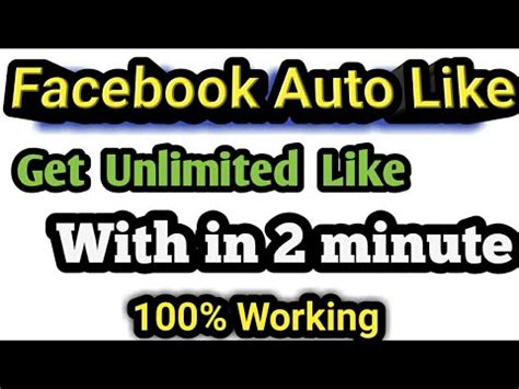 Facebook Auto Like For Page  How To Get Auto Page Like