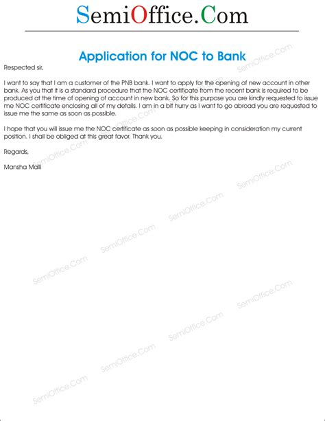 application  noc certificate  bank