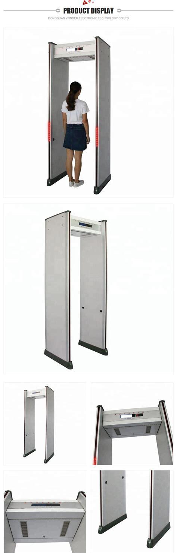 Airport Metal Detector Full Body Scanner Walk Through Gate