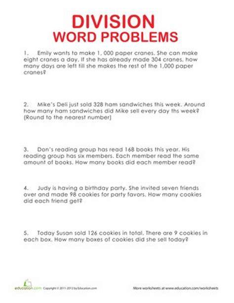 worksheets  division word problems  grade