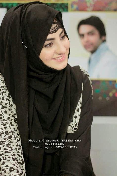 pin  jhala  hijab hjab   hijab dpz hijab