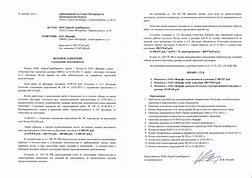 Заявление на отзыв судебного приказа в банк образец