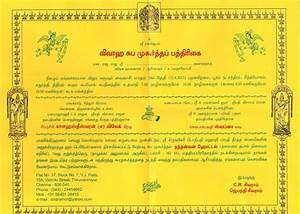 invitations quotiyer kalyanamquot With wedding invitation template in tamil