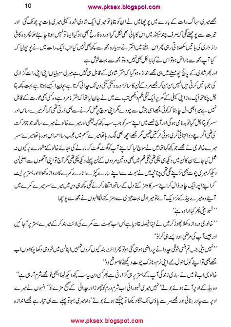 Geo Showbiz Khushi Ki Khaber