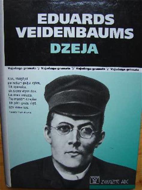 Dzeja - Eduards Veidenbaums - iBook.lv - Grāmatu draugs