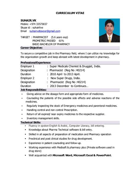 New Cv by Curriculum Vitae Pdf Descargar Guatemalago