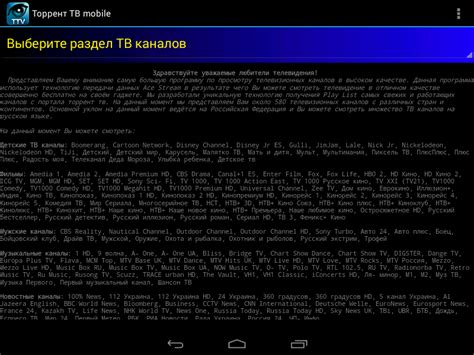 mobile torrent torrent tv mobile 1 1 android