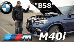 Bmw X3 M40i Engine Specifications