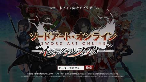 qoo news bandai namco reveals  mobile game sword art