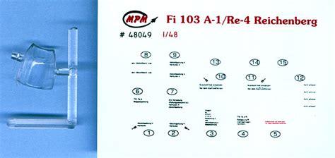 Mpm's 1/48 Fieseler Fi 103a-1/re-4 Reichenberg