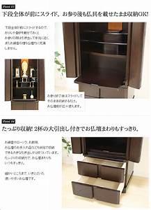 Kb Hayashi QuotLevinquot Altars Furniture Altars Made In