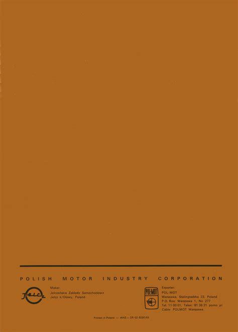 1969 Star 574 brochure