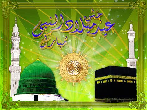 nation celebrates eid milad  nabi today dna news agency