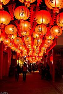 Beautiful Japanese street decorated with lanterns during ...