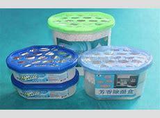 Closet Dehumidifier Moisture Absorption Box HDCL01