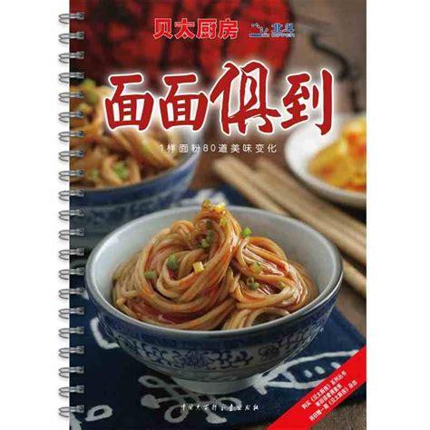 livre de cuisine en ligne achetez en gros chinois livre de cuisine en ligne à des