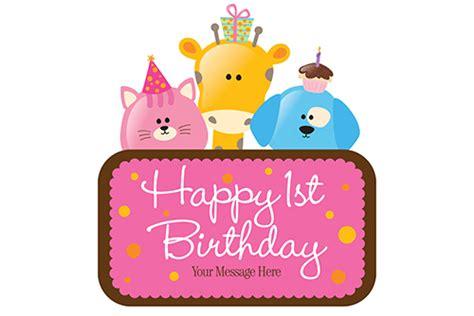 1 歳 誕生 日 プレゼント