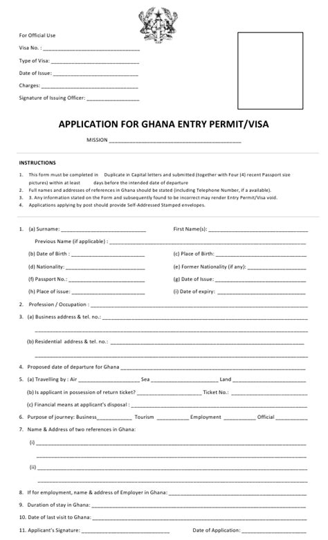 Application Form for Ghana Entry Permit/Visa - Ghana High Commission, Windhoek, Namibia Download