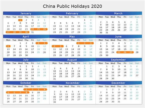 2020 Chinese Holidays Calendar