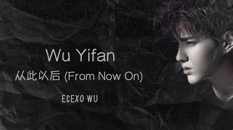 Wu Yifan (kris Wu)  From Now On 从此以后  Sweet Sixteen Ost