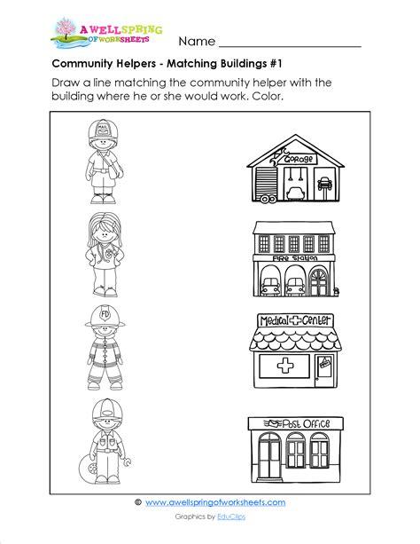 grade level worksheets kindergarten social studies