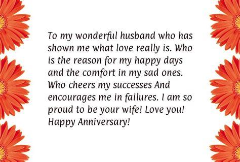 wedding anniversary quotes  husband quotesgram