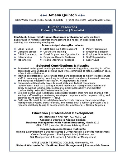 human resources generalist sle resume human resource generalist resume resume badak