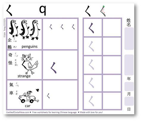 Hd Wallpapers Magnet Worksheets 1st Grade Dfwallhdwallml
