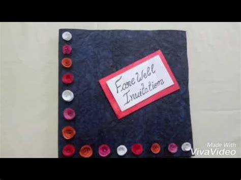 farewell invitation card design simple  easy youtube