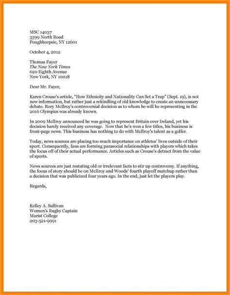 letter for 28 images application letter for teaching