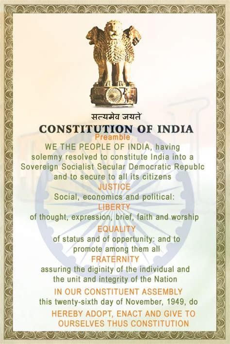 mass reading preamble constitution india viva